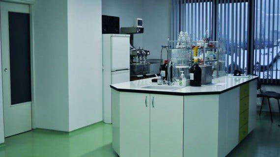 Химически лаборатории